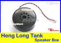 97155/heng-long-tk-sp002-big-tank-speaker-box-accessory
